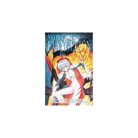 Neon Genesis Evangelion 2 (4-5-6) (Paperback)