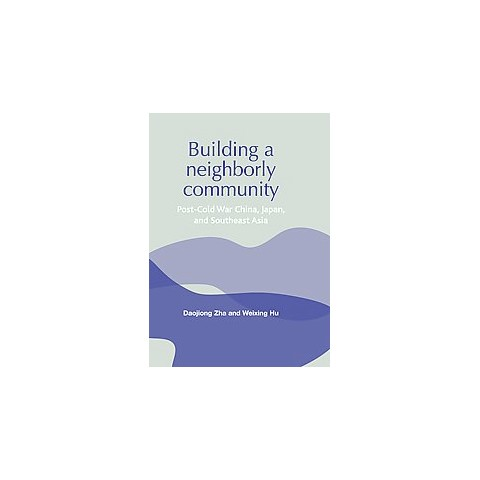 Building a Neighborly Community (Reprint) (Paperback)