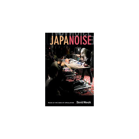 Japanoise (Paperback)