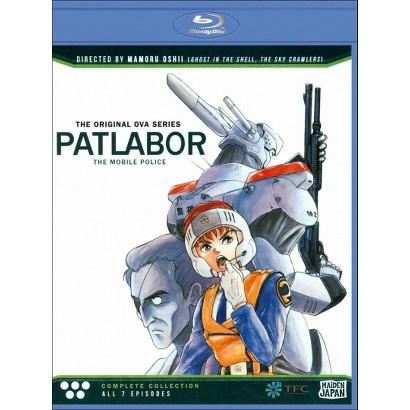 Patlabor - The Mobile Police: Original OVA Series - Early Days (Blu-ray)