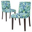 Uptown Dining Chair Set of 2 - Ikat Mix