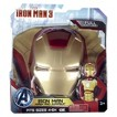 Iron Man 3 Mark 42 Full Dress Up Set