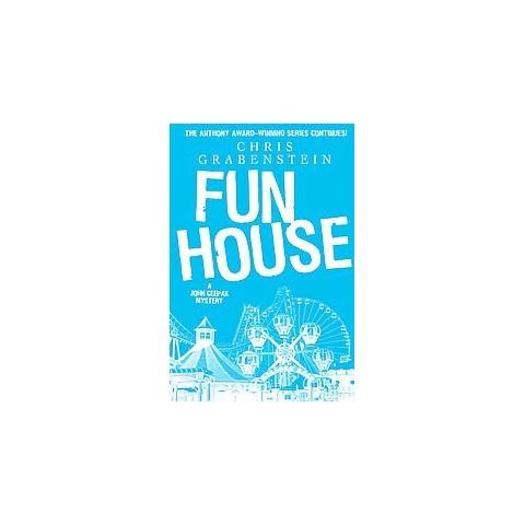 Fun House (Reprint) (Paperback)