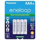 Panasonic eneloop AAA New 2100 cycle Ni-MH Pre-Charged Rechargeable Batteries - 8AAA