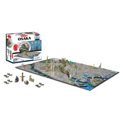 4D™ Cityscape The City of Osaka Time Puzzle