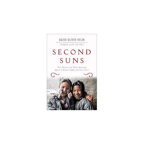 Second Suns (Hardcover)