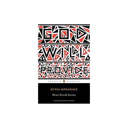 Down Second Avenue (Reprint) (Paperback)