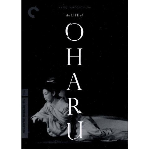 The Life of Oharu (Criterion Collection) (R)
