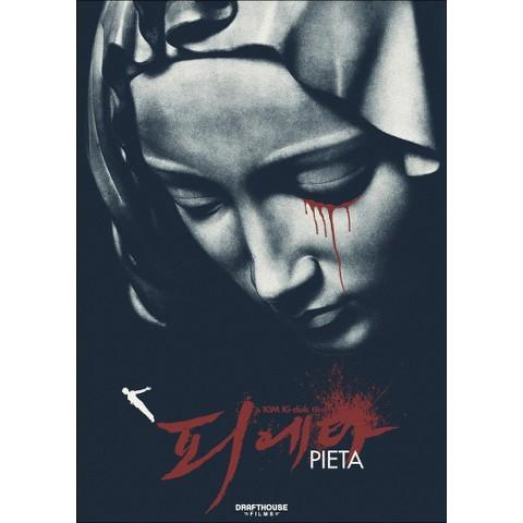 Pieta (W) (Widescreen)