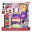 Sassy 21-Piece Toy and Teether Holiday Gift Set - Assorted