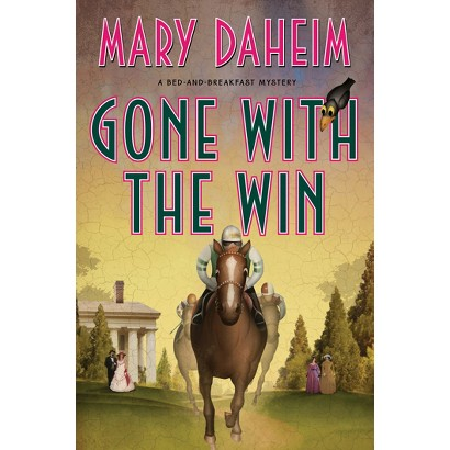 Gone With the Win (Hardcover)