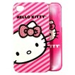 Hello Kitty Bling Silicone Cell Phone Case for iPhone 4/4S - Pink (11109-BUND)