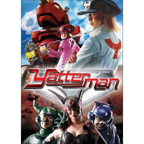 Yatterman (Widescreen)