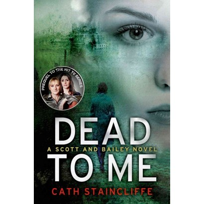 Dead to Me (Hardcover)