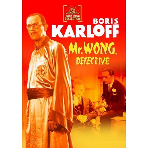 Mr. Wong, Detective (Fullscreen)
