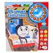Thomas Deluxe Clock