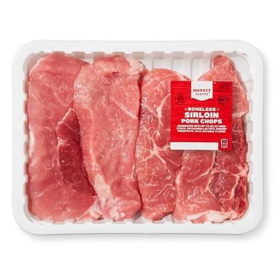 Boneless Sirloin Chops  - price per lb. - Market Pantry™