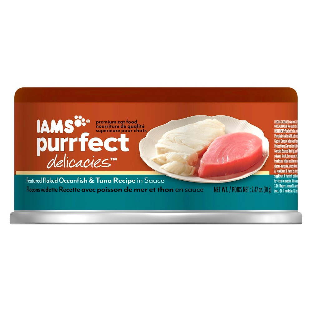 Iams Intestinal Plus Canned Dog Food
