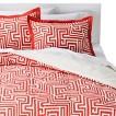 Room Essentials® Maize Geo Comforter Set - Yellow