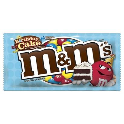 1.4 oz M&M'S Chocolate Candy Bars (040000486633)