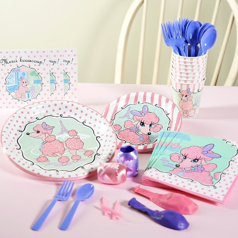 Pink Poodles Party Pack