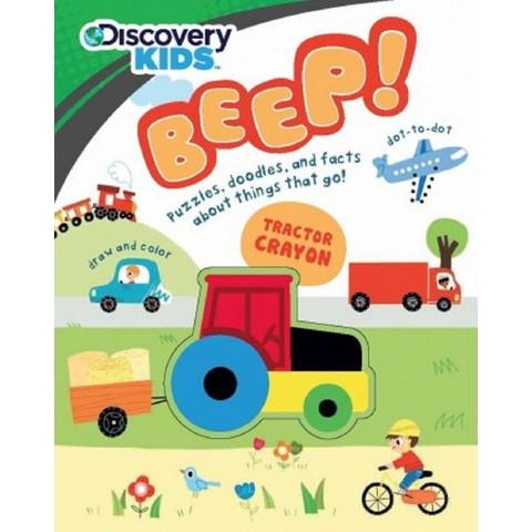Beep! (Paperback)