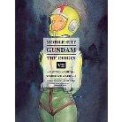 Mobile Suit Gundam: The Origin 7 ( Mobile Suit Gundam: The Origin) (Hardcover)