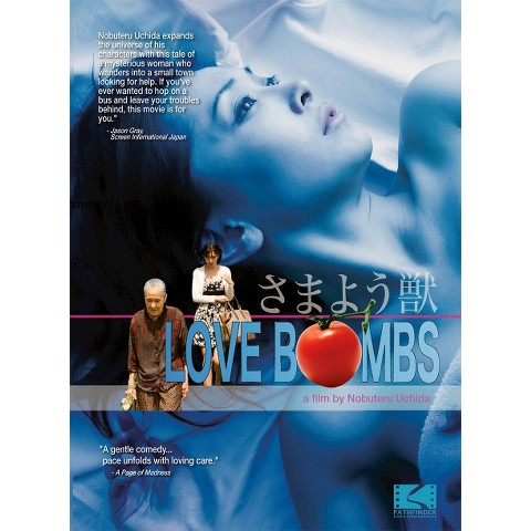 Love Bombs (Widescreen)