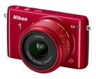 Nikon S2 14.2MP Digital Camera with NIKKOR 11-27.5mm and 30-110mm Lenses - Red (27699)