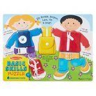 Melissa & Doug® Latches & Skills Basic Puzzle