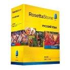Rosetta Stone Russian Level 1-3 (CD-ROM)