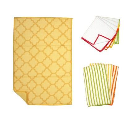 Trellis Kitchen Essentials Textile Set - Yellow