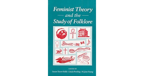 Feminist theory essay