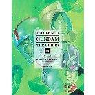 Mobile Suit Gundam: the Origin 9 ( Mobile Suit Gundam: The Origin) (Hardcover)