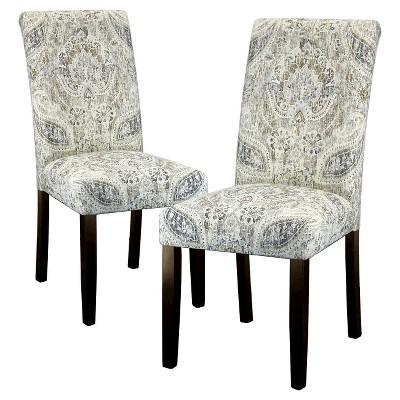 Avington Print Accent Dining Chair - Plazzo Beech / Espresso Leg (Set of 2)