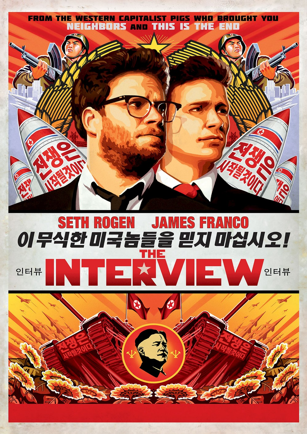 The Interview (Includes Digital Copy) (UltraViolet) (Blu-ray)