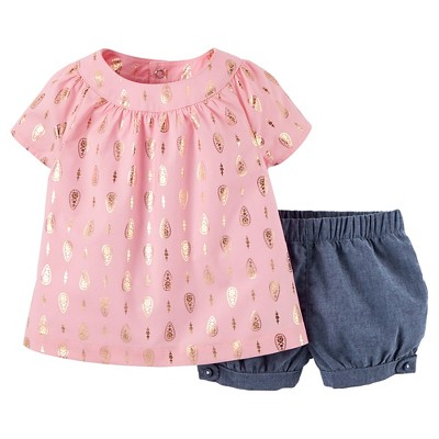 Just One You™Made by Carter's® Newborn Girls' 2 Piece Set - Pink/Gold 6 M