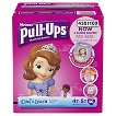 Pull-Ups® Training Pants with Cool & Learn ® for Girls - Size 4T-5T (56 Count)