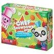Chef Showdown™ Game