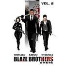 Blaze Brothers 2 ( Blaze Brothers) (Paperback)
