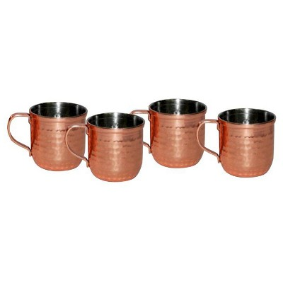 Threshold Mini Copper Mugs Set of 4