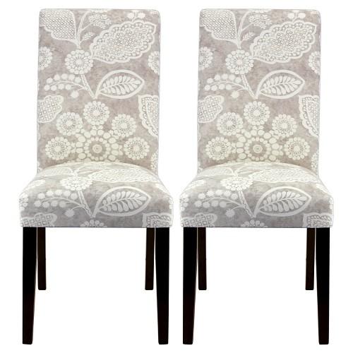 home garden furniture chairs