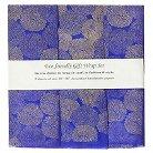 Nepal Handmade Gift Wrap - Blue/Gold