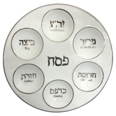 Seder Plate White - Threshold™